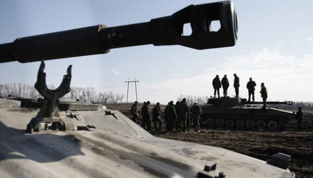 Photo of Посольство США: Россия должна вывести из Украины оружие и военных