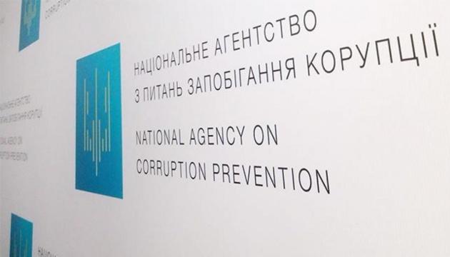 Photo of Лишь 45% партий подали отчеты об имуществе и расходах за второй квартал — Назка