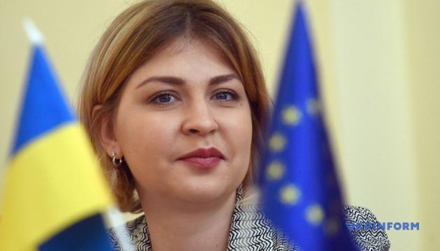 Photo of Правительство уполномочило Стефанишиным подписать с ЕС пять дополнительных соглашений
