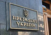 Photo of Отношения с западными партнерами для Украины очень важны — ОП