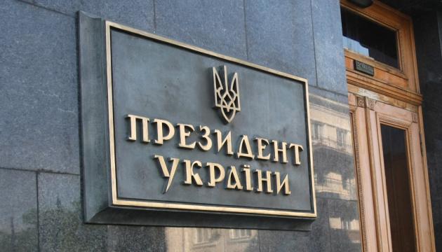 Photo of Банковая о заявлениях Фокина: Нельзя путать официальное с личным