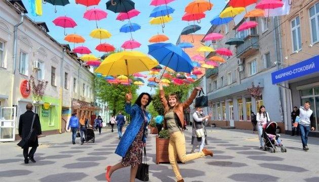 Photo of В Житомире впервые устроят артфестиваль «День житомирян»