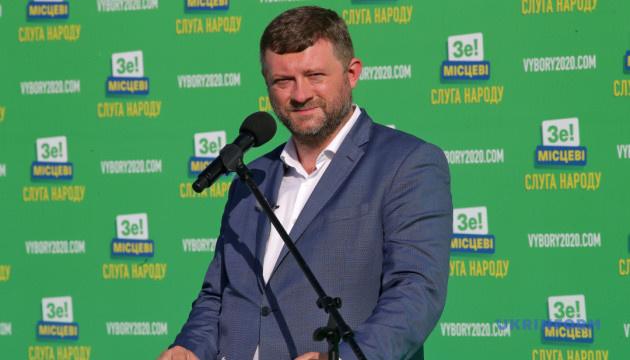Photo of Пока нет условий для проведения выборов на оккупированном Донбассе — Корниенко