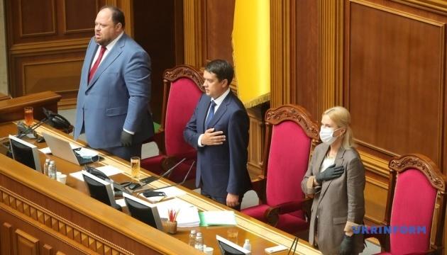 Photo of Верховная Рада вернулась с каникул