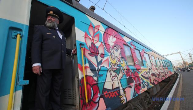 Photo of ГогольFest запускает 3 сентября поезд на фестиваль в Херсон