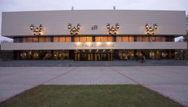 Photo of Правительство одобрило присвоение статуса национального Сумском областном академическом театра