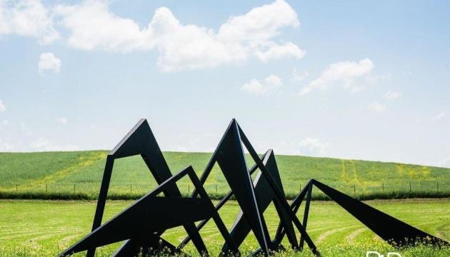 Photo of У Львова открывают уникальный парк современной скульптуры