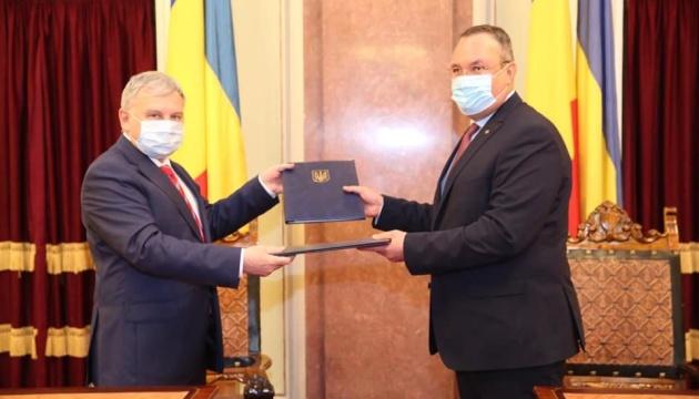 Photo of Украина и Румыния подписали соглашение о военно-техническом сотрудничестве