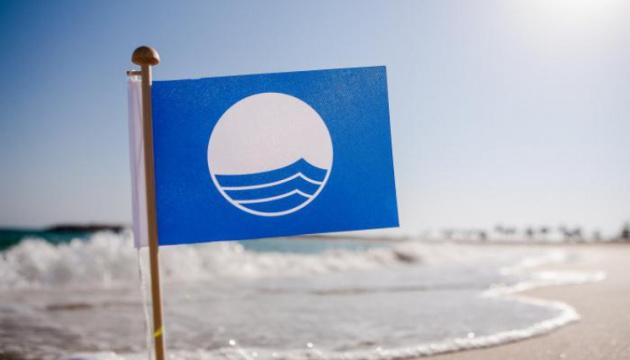 Photo of Два морские пляжи Херсонщины претендуют на «Голубой флаг»