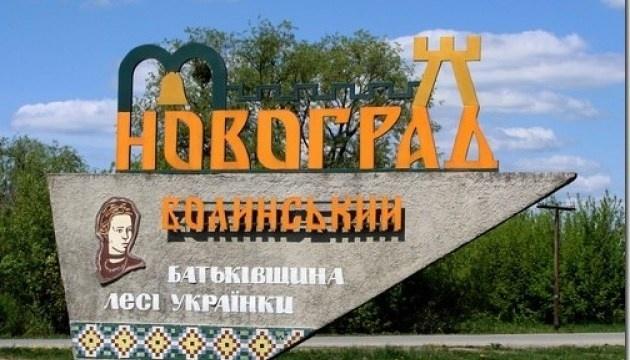 Photo of Новоград-Волынский приглашает туристов на 9 осенних экскурсий