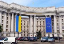 Photo of МИД направило России ноту из-за еще один «гумконвой» на оккупированный Донбасс