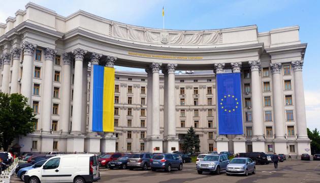 Photo of Украина приветствует завершение войны в Нагорном Карабахе — МИД