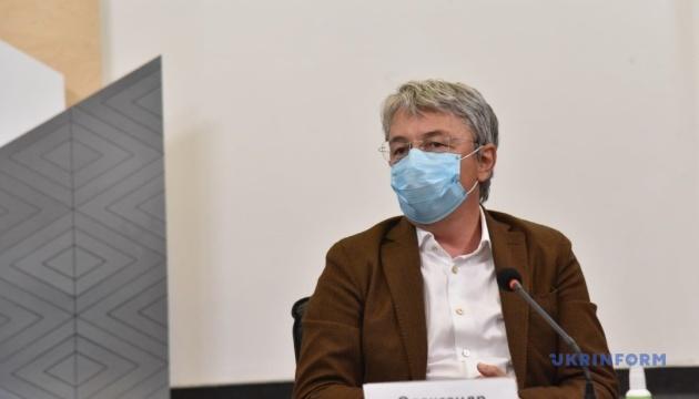 Photo of Ткаченко: Есть оптимистичные планы украинского кино