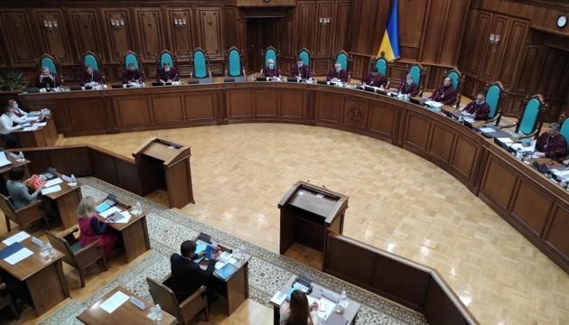 Photo of Конституционный Суд начал рассмотрение представления относительно закона о НАБУ
