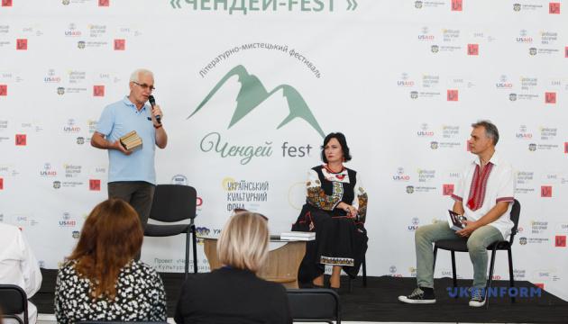 Photo of Закарпатье принимает пятидневный Чендей-фест