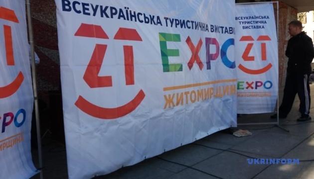 Photo of В Житомире стартовала всеукраинская туристическая выставка ZT-EXPO 2020
