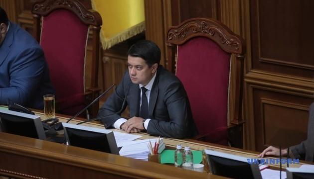 Photo of Разумков рассказал, на котором «этапе» законопроект о референдуме