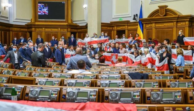 Photo of Рада приняла заявление о событиях в Беларуси