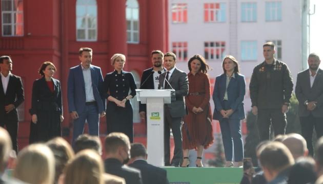 Photo of Зеленский участвует в презентации Стратегии развития столицы