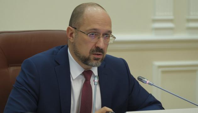 Photo of Шмыгаль вне собирает правительство