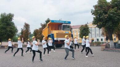Photo of Кривой Рог представил свой туристический потенциал в европейском флэшмобе