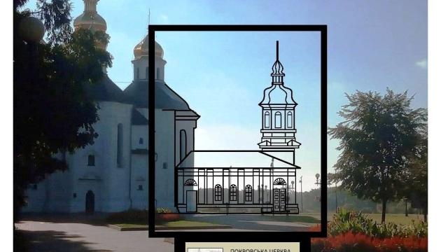 Photo of Силуэты на стекле Чернигов покажет туристам достопримечательности, не сохранились