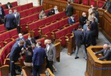 Photo of ВСК по «вагнеривцив»: Совет обсудил петицию без принятия решения