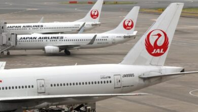 Photo of Japan Airlines отказалась от обращения «ladies and gentlemen»