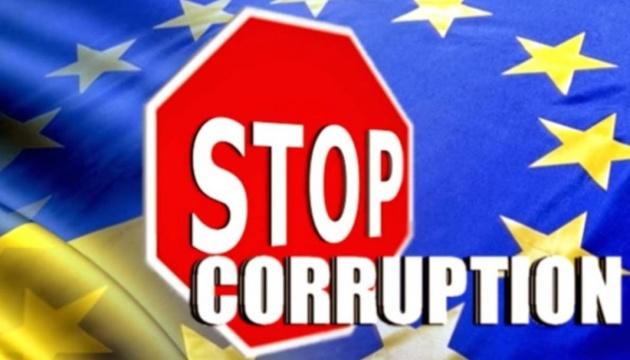 Photo of В борьбе с коррупцией в Украине важны результаты, а не количество органов — евродипломат