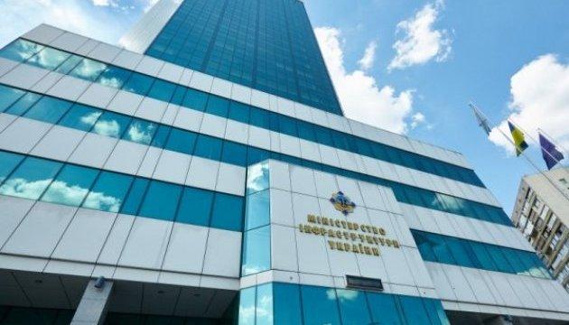 Photo of В Мининфраструктуры разработали 11 законопроектив во исполнение Соглашения об ассоциации