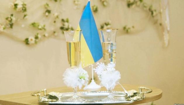 Photo of За время карантина желающих жениться в Украине уменьшилось на треть