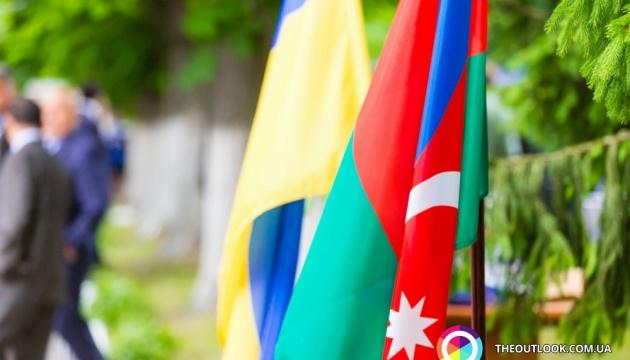 Photo of Посольство Украины в Азербайджане осуждает очередной обстрел города Гянджа