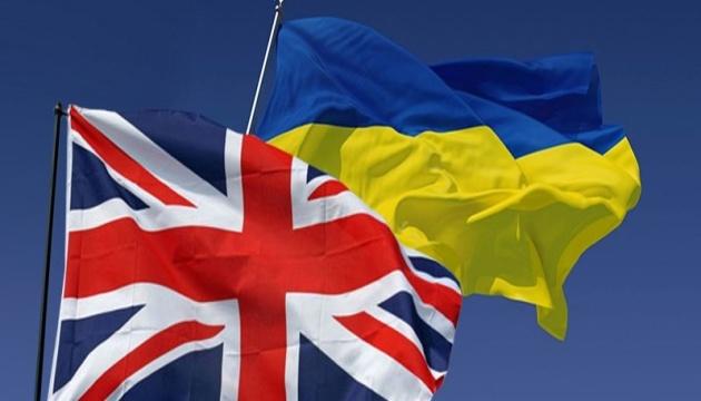 Photo of Украина и Великобритания подписали Меморандум об усилении сотрудничества в оборонной отрасли