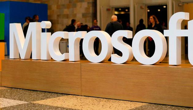 Photo of В Microsoft заявили о нападениях на разработчиков вакцины от коронавируса