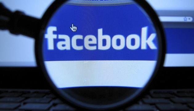 Photo of На Facebook подали в суд из-за утечки данных в Cambridge Analytica