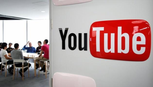 Photo of YouTube блокирует видео конспирологические теории о вакцине от коронавируса
