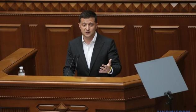 Photo of Зеленский выступит в Раде с ежегодным посланием