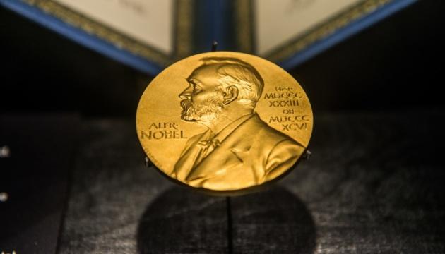Photo of Стартует неделя вручения Нобелевской премии