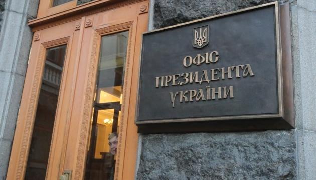 Photo of Украина до сих пор в самом начале борьбы с коррупционными кланами — ОП