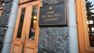 Photo of В Офисе Президента прокомментировала заявление Татарова по НАБУ