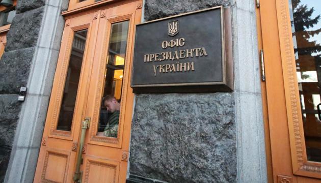 Photo of На Банковой разъяснили, почему в «опросе Зеленского» затронут тему Донбасса