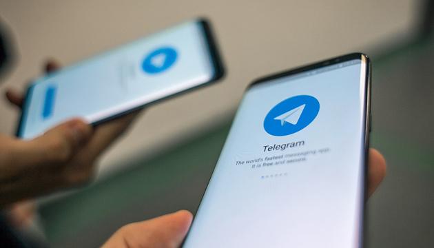 Photo of В Telegram снова произошел глобальный сбой
