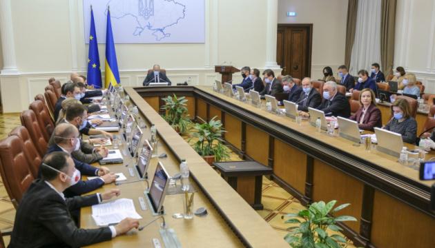 Photo of Кабмин уволил председателя Госслужбы морского и речного транспорта