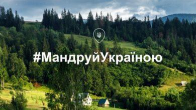 Photo of В Гостуризме мечтают, чтобы украинцы хотя бы раз в год отдыхали за пределами своей области