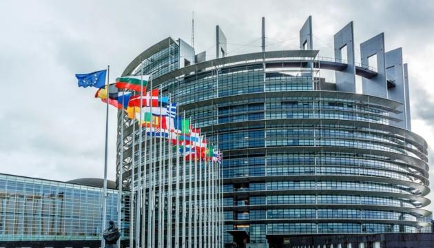 Photo of В Европарламенте пригрозили отменой безвизовых для некоторых украинских политиков и олигархов
