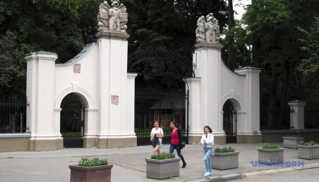 Photo of Дворец Потоцких в Ивано-Франковске примет фестиваль культурного разнообразия
