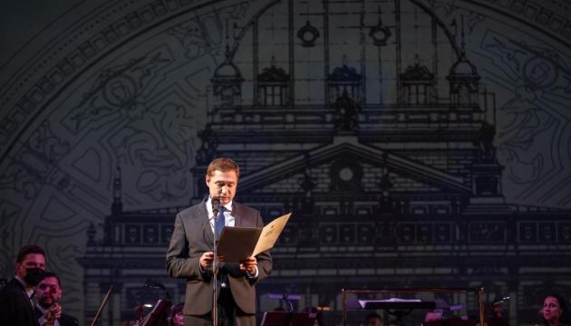 Photo of Львовской опере — 120 лет, театралам вручили государственные награды