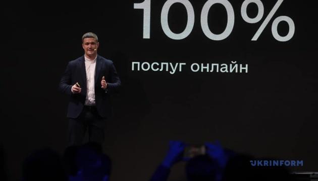 Photo of Украина за год должен отказаться от бумажных справок — Федоров