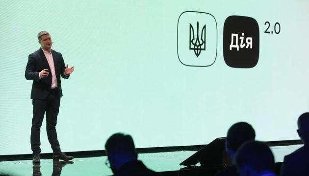 Photo of Минцифры представило обновленное приложение «Действие 2.0»