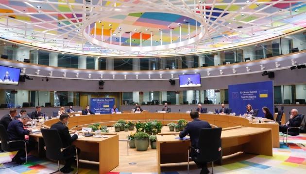 Photo of Украина и ЕС в Брюсселе подписали шесть соглашений